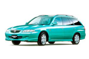 Запчасти Mazda Capella