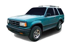 Запчасти Mazda Navajo